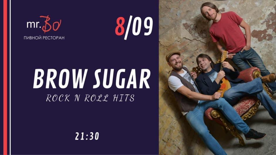 Brown Sugar 08.09