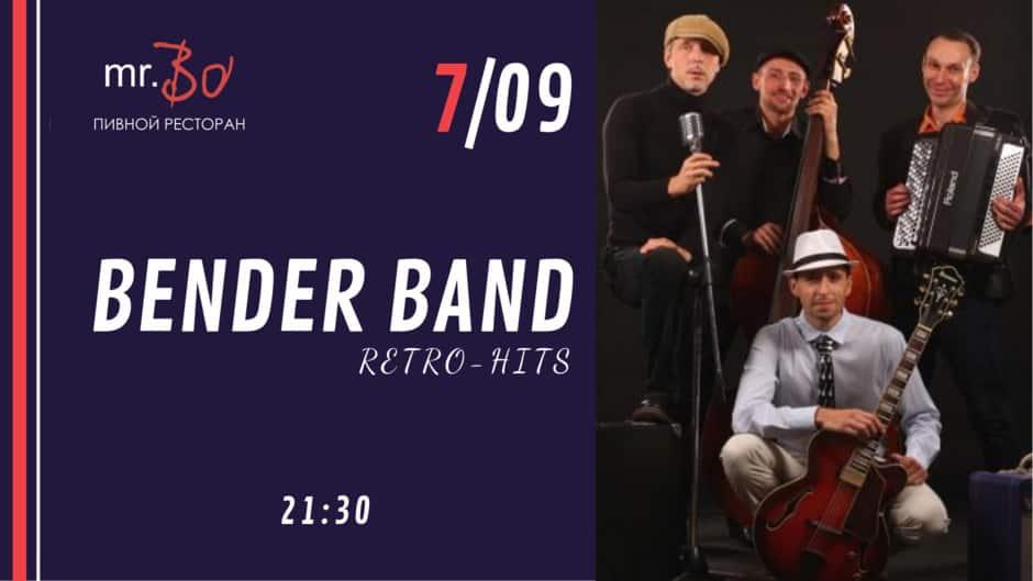 Bender band 07.09