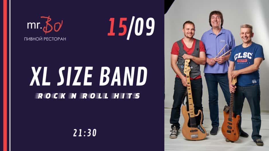 XL Size Band 15.09